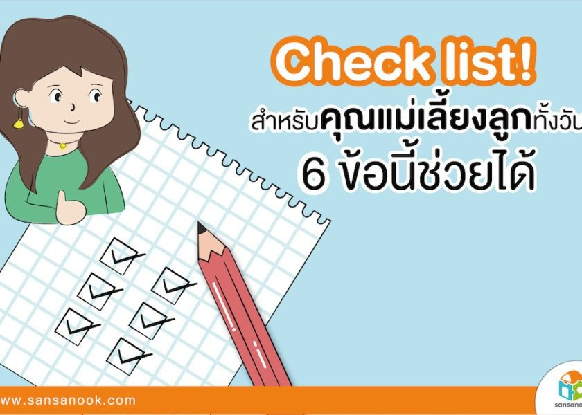product-Sep-รีวิว-1